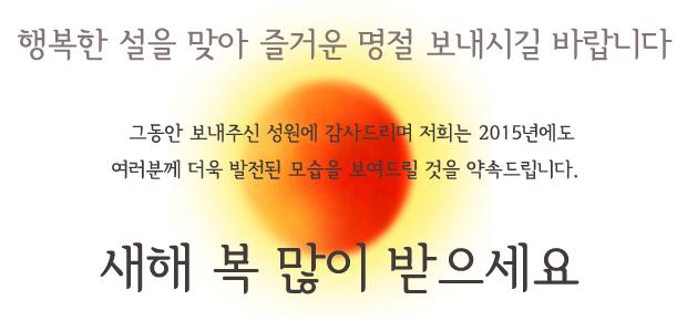 2015_.jpg