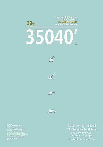 포스터-최종수정본-(1).png